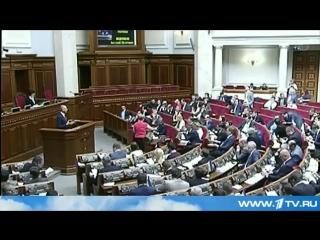 Порошенко и Яценюк продает места в Верховной раде олигархам 27.08.15 Новости Украины сегодня
