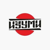 "Логотип Ресторан-Клуб ""Изуми"""