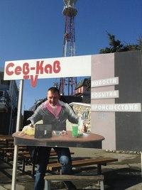Anton Viktorovich, Пенза