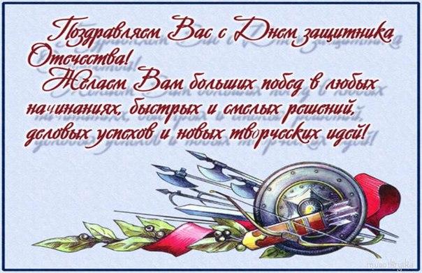 Голосовые поздравления от армян