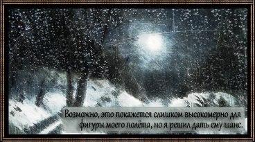 http://cs623627.vk.me/v623627830/1887f/iw5DescJShA.jpg