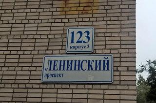 Телефон регистратура детская поликлиника номер 1