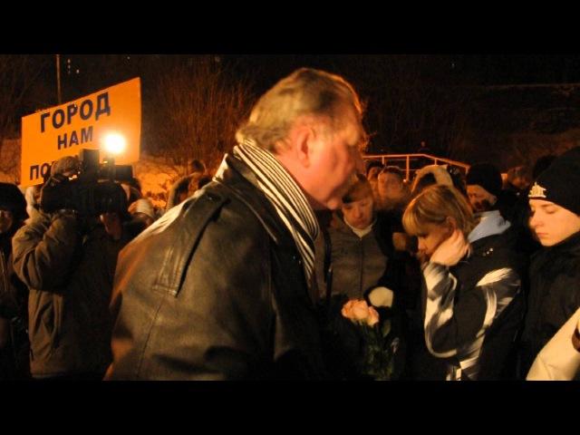 На митинге 18.12.2012 - годовщина гибели СПБУ