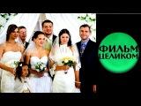 Жизнь рассудит (2014) 3-часовая мелодрама фильм сериал