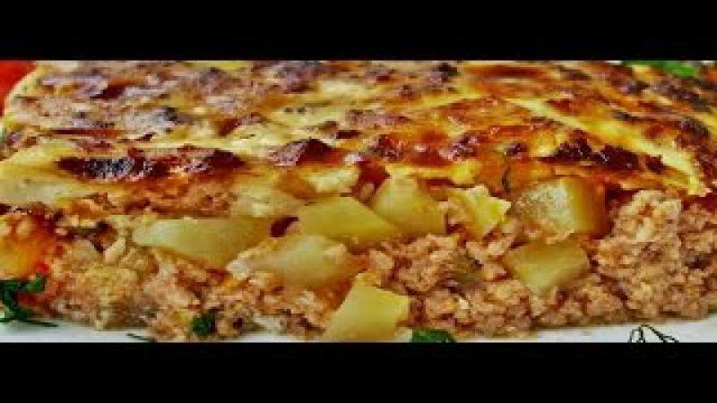 Картофельная запеканка с фаршем (МУСАКА) ,суп ТАРАТОР Болгарская кухня