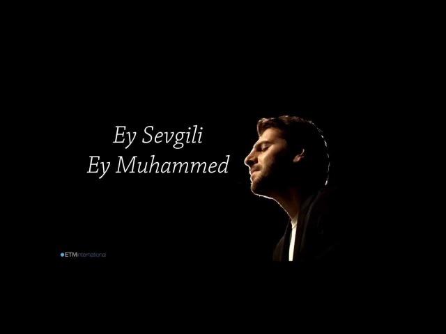 Sami Yusuf - Al Muallim (Türkçe Sözlerle)