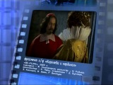Киноистория - Королева и кардинал - Часть 1