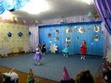 Детский танец (Kids dance) - Девчонка (Girl)