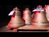 Сделано в Воронеже:«рождение» колоколов