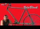 Окучивание и прополка велоблоком и эффективнее мотоблока ручной культиватор