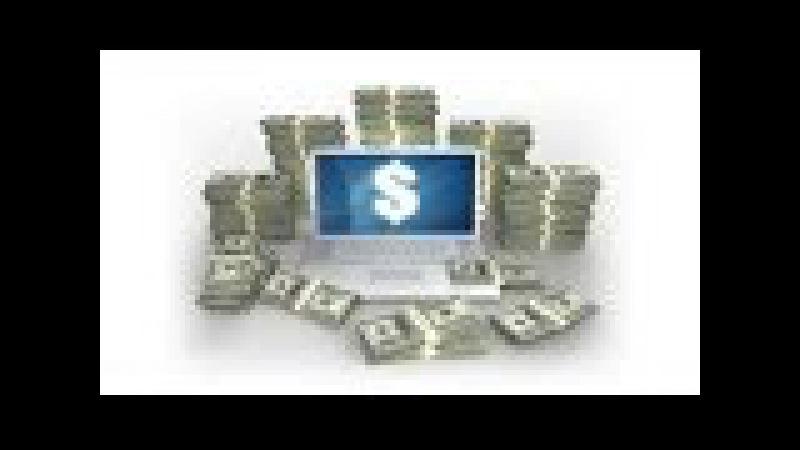 NETWORK - Az yatırım ile para kazanma (FutureNet)