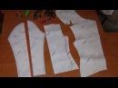 Как кроить трикотаж если не хватает ткани