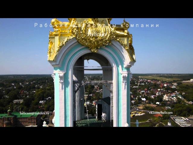 Sergiev Posad youtube