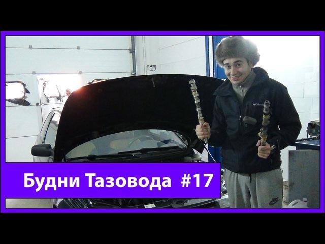 Будни Тазовода 17: Валы Брагин 9.1 и Гидроудар бензином =( - [© Жорик Ревазов 2014]