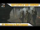 Battlefield BAD COMPANY Часть 1 Welcome to Bad Company