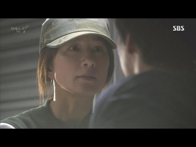 """김희애, 진범을 감별하는 놀라운 촉 """"숙련된 노하우와 경험"""" @미세스 캅 20150803"""