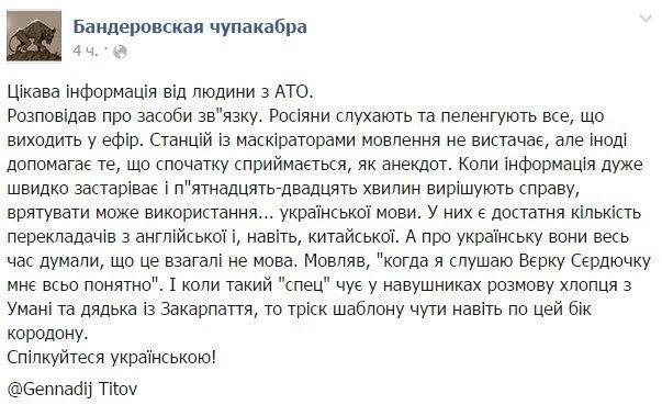 В Донецке не смолкают звуки залпов и взрывов, - горсовет - Цензор.НЕТ 286