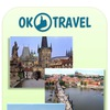 OK TRAVEL. Экскурсии в Праге / Чехии / Европе