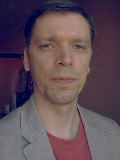 Витек Николаев