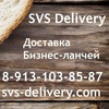 SVS Delivery   Доставка бизнес ланчей в Томске