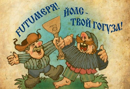 """""""Газпрому"""" грозит штраф в размере до 10-ти процентов годового оборота в ЕС, - Еврокомиссия - Цензор.НЕТ 7921"""