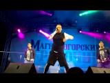 Кар-Мен в Магнитогорске 13.09.2015г