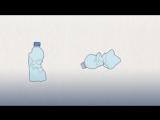 История трех Пэт бутылок