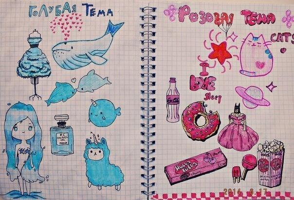 Как из тетради сделать дневник для девочек своими руками 201