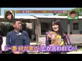 HKT48 no Odekake! ep125 от 15 июля 2015 г.