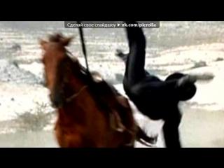 «Лошади» под музыку Алексей Хворостян - Падали но поднимались.Песня про Российский спорт,и Россию в целом. Picrolla