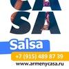 Сальса в Москве | Школа танцев ArmenyCasa