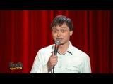 Stand Up: Виктор Комаров - Об отношениях, сексе в машине, и о том, как шутить с девушками
