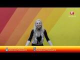 Ирина Василенко поёт