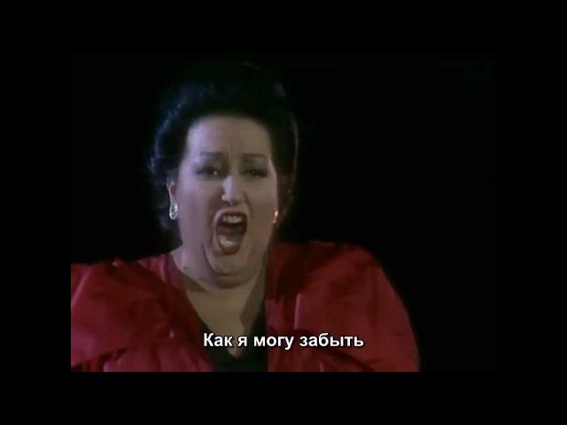 Freddie Mercury Montserrat Caballe - How Can I Go On (Русские субтитры)