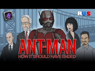 Hishe RUS - Человек-муравей (How Ant-Man Should Have Ended)