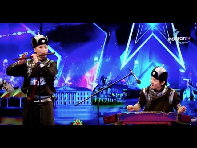 Mongolian´s got Talent erste Gunde Х Бархүү Б Мягмарцэрэн Ардын хөгжмийн гайхамшиг I 1 р шат I Дугаар 6 I Авьяаслаг Монголчууд 2015