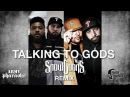 Reef The Lost Cauze King Syze - Talking To Gods ft V-Zilla Crypt (Snowgoons Remix)