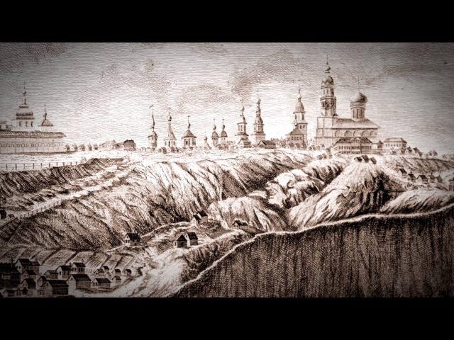 Град Воскрешённый, документальный фильм об острове Свияжск [HD 1080p]