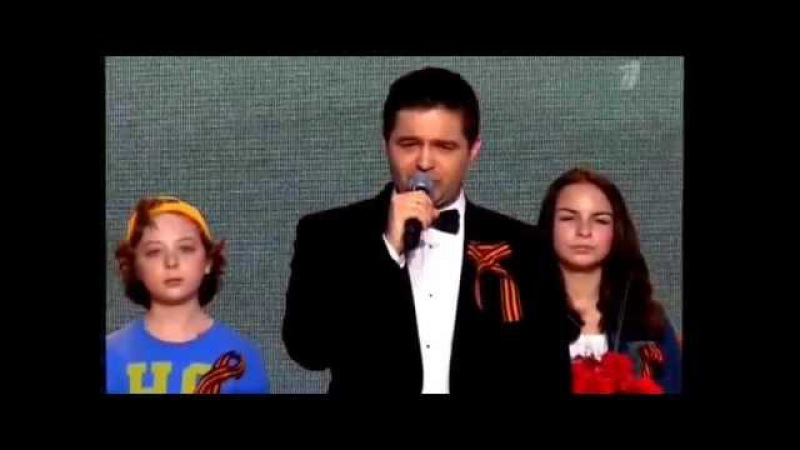 Сергей Волчков День Победы