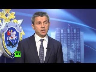 СК возбудил дело против нижегородского чиновника из за убийства шестерых детей!