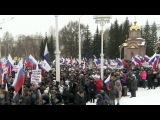 Торжества по поводу годовщины вхождения Крыма в состав России проходят по всей стране - Первый канал