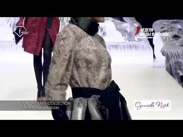 Stilosa новая коллекция Игоря Гуляева осень зима 2013 14