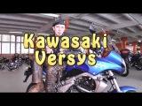 [#Докатились!] Обзор Kawasaki Versys 650. На 3-х стульях.