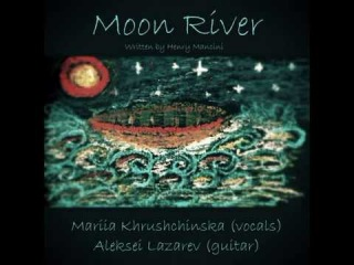 Mariia Khrushchinska and Aleksei Lazarev - Moon River Written by Henry Mancini