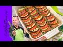 ЗАПЕЧЕННЫЕ ОВОЩИ 🍆 кабачки баклажаны помидоры 🍅 ОВОЩНОЙ ТИАН рецепт блюда из овощей РАТАТУЙ