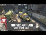 MM @TRAIN - Женьку прёт katka 5x5