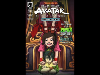 Avatar - Free Comic Book Day 2015 - Preview