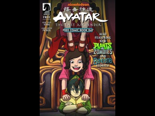 Avatar Comic Review - 2015 Avatar Free Comic
