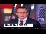 Силовики отметили по своему Новости Украины,России сегодня Мировые новости 12 05 2015