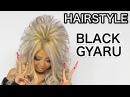 Kuro Gyaru HAIRSTYLE TUTORIAL by Japanese fashion model HARUTAM   Black Diamondはるたむの黒ギャルデカ盛りヘアアレンジ